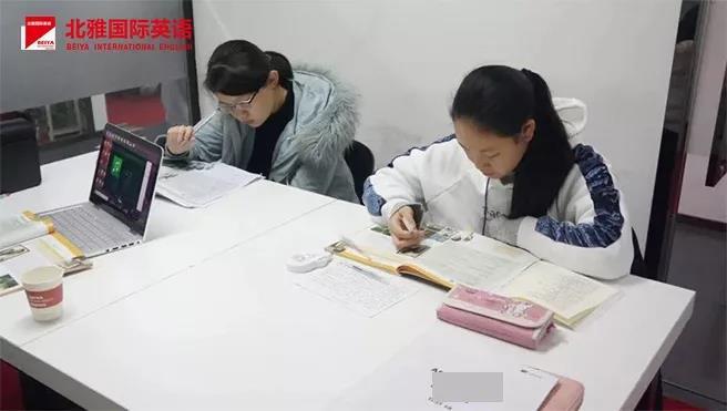 北雅国际英语课堂