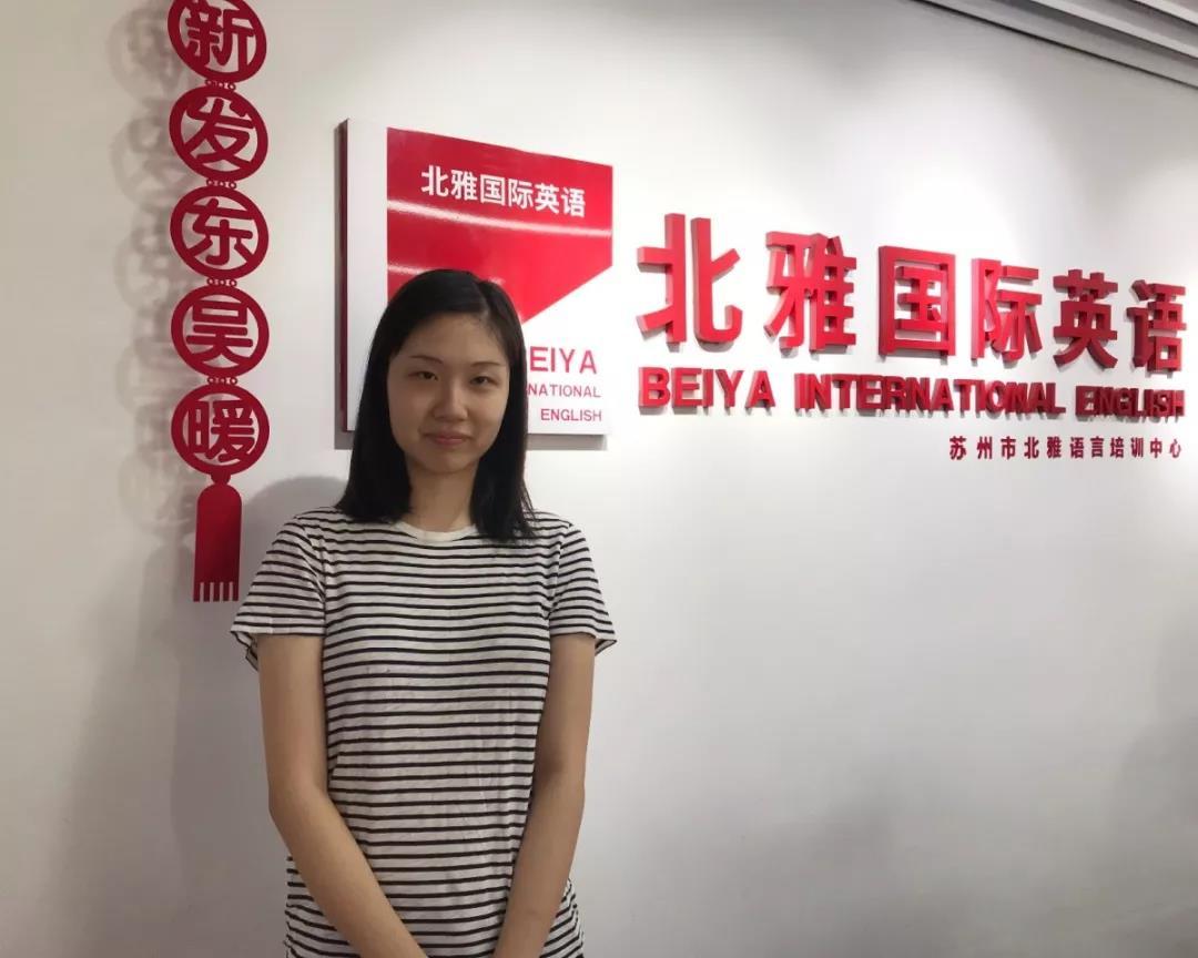 北雅国际英语学员刘美彤