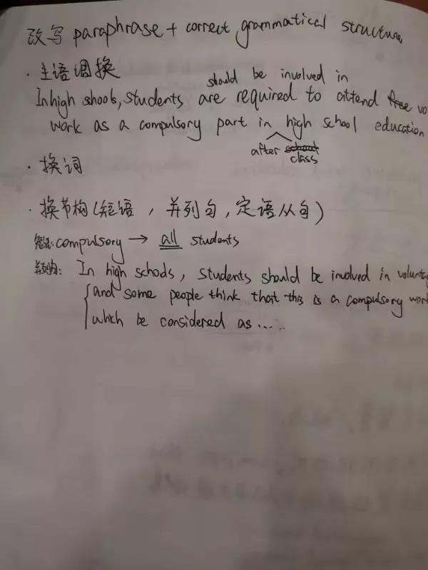 北雅国际英语阅读笔记