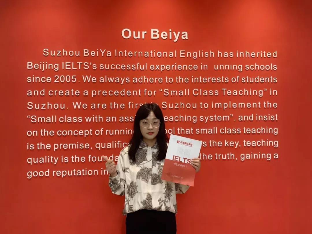 北雅国际英语高分学员