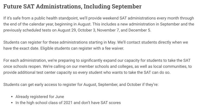 增加的九月考试注意事项