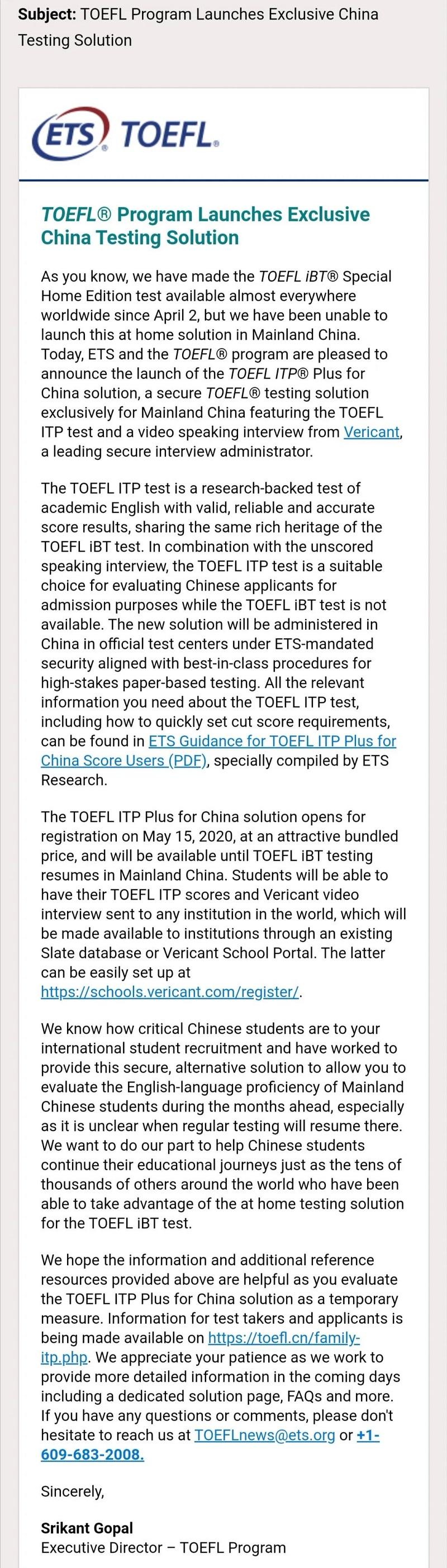 中国大陆专属版托福替代考试-TOEFL ITP Plus